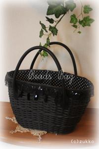 Craftbag1151
