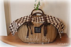 Craftbag1161
