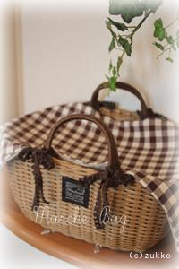 Craftbag1162