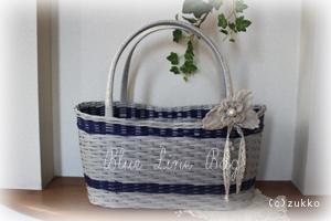 Craftbag1171