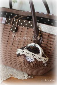 Craftbag1192