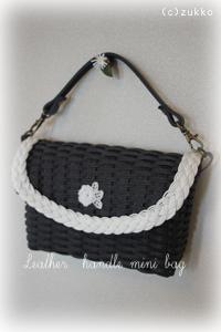 Craftbag1201
