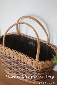 Craftbag1133