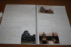 Jiyukenkyu20111