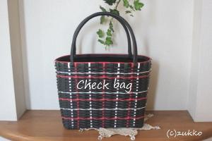 Craftbag1231