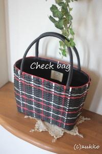 Craftbag1232