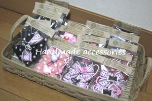 Accessories9