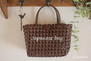 Craftbag1241