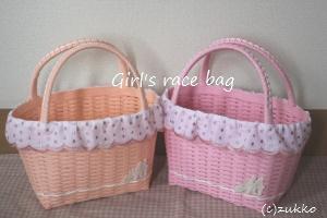 Craftbag1251