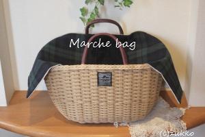 Craftbag1261