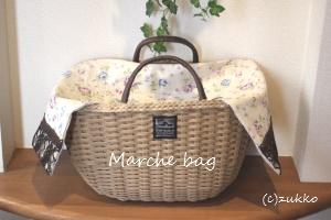 Craftbag1271