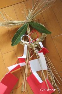 Handmade201110