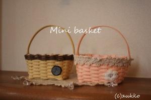 Craft3571