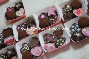 Sweets7