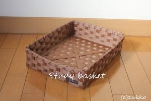 Craft3641