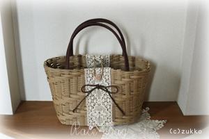 Craftbag1102