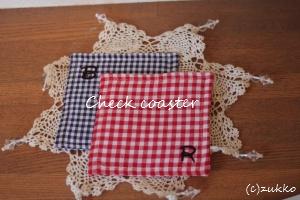 Handmade20121