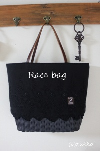 Craftbag1301