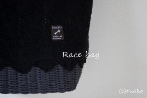 Craftbag1302