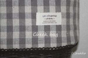 Craftbag1312