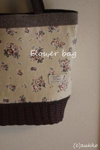 Craftbag1332
