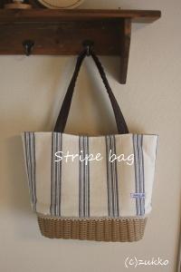 Craftbag1341