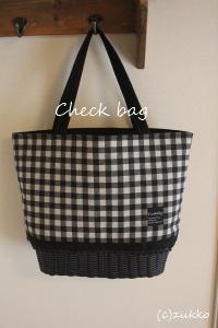 Craftbag1351