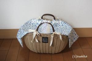Craftbag1322
