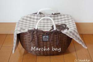 Craftbag1324