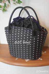 Craftbag1371