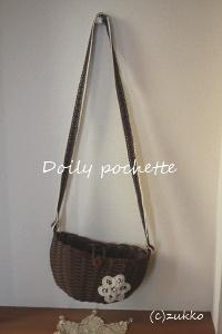Craftbag1381
