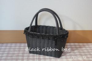 Craftbag1391