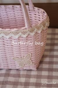 Craftbag1412