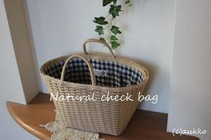 Craftbag1421