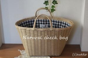 Craftbag1423