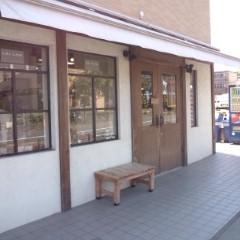 町田鶴川・リリライン