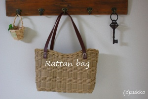Craftbag1431