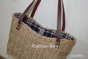 Craftbag1432