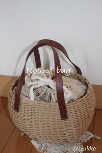 Craftbag1441