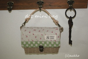 Craftbag1451