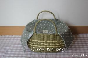 Craftbag1461