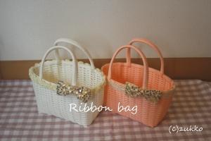 Craftbag1471