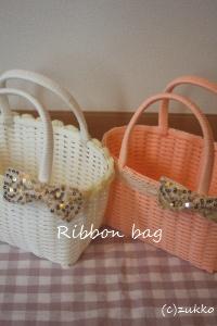 Craftbag1472