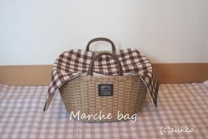 Craftbag1482