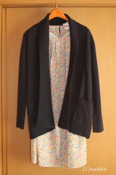 Cloth32