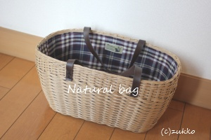 Craftbag1501