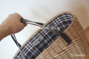 Craftbag1502