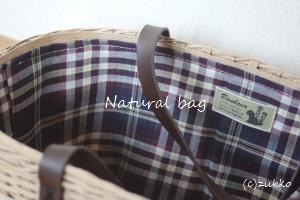 Craftbag1503