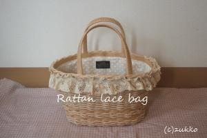 Craftbag1512