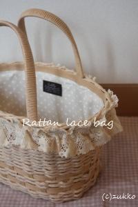 Craftbag1513_2